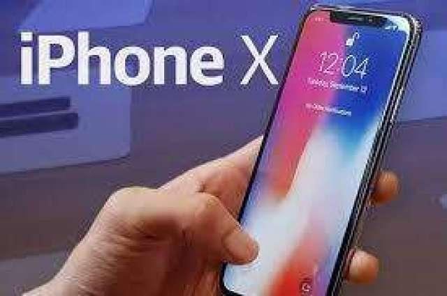 Iphone X 256 gb 4g Lte Colores / Pedidos /Nuevos / Envios Garantizados A Todo De...